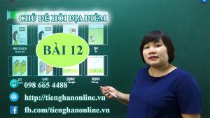 bai-12-chu-de-hoi-dia-diem-tieng-han