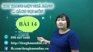 bai-14-chu-de-nha-hang-goi-mon