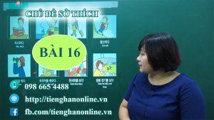 bai-16-chu-de-so-thich-tieng-han