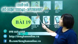 bai-19-chu-de-so-dien-thoai-internet