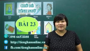 bai-23-chu-de-kinh-ngu