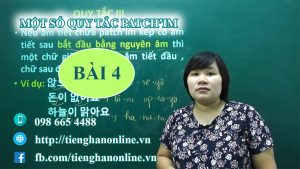 bai-4-mot-so-quy-tac-patchim-tieng-han