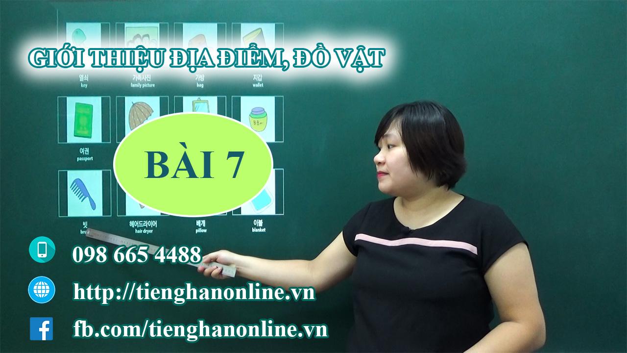 bai-7-gioi-thieu-dia-diem-do-vat