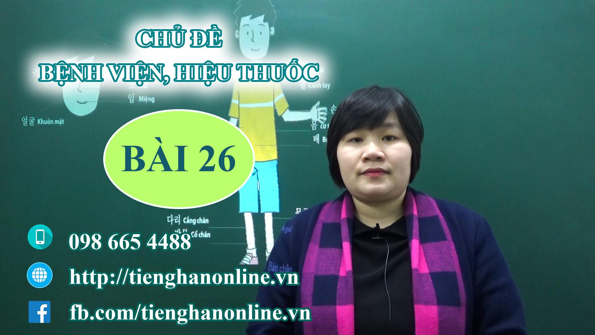 bai-26-chu-de-benh-vien-hieu-thuoc