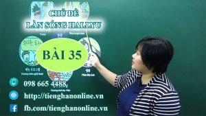 bai-35-lan-song-hallyu