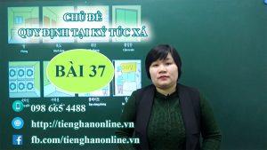 bai-37-quy-dinh-tai-ky-tuc-xa
